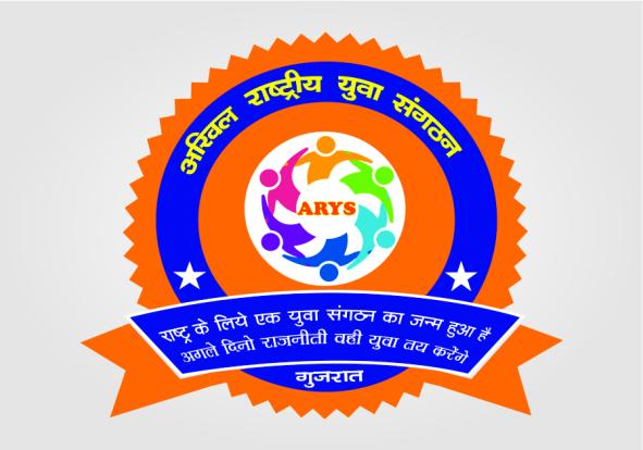 arys logo
